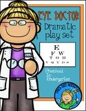 Eye Doctor Dramatic Play Set - Teach Easy Resources