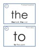 Sight Words Eyewords Multisensory 1-50 Flashcards/ Wordwall Words