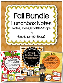 FALL BUNDLE  Lunchbox Notes, Jokes, & Bottle Wraps  {Discount!}