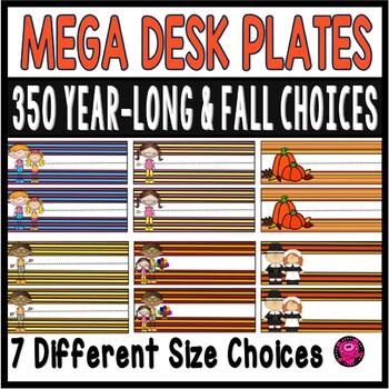 FALL NAME PLATES and VOCABULARY MEGA BUNDLE
