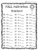FALL Subtraction Practice -- 4 Leveled Worksheets  -- Grea