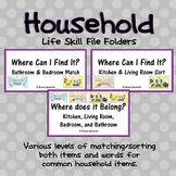 Household Items Life Skill File Folders (Special Education