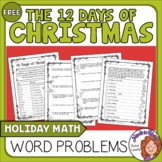 FREE 12 Days of Christmas Math Story Problems with Answer Key