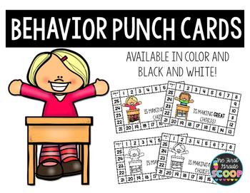 FREE Behavior Punch Cards