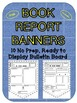 FREE-Book Report Banner Bulletin Board Display