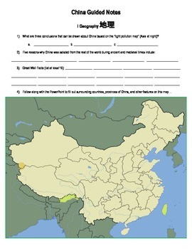 FREE! China Unit Structured Notes (6 pages)