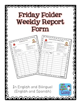 FREE Friday Folder Cover Sheet in English and Spanish