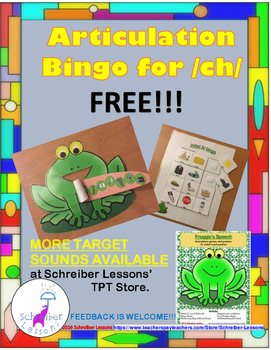 FREE FOR LIMITED TIME Froggie's Speech Articulation Practi
