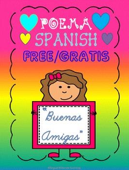 FREE!  GRATIS!  FREE!  GRATIS!  SPANISH poem-Buenas Amigas