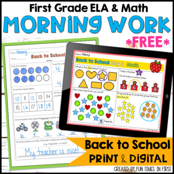 FREE Morning Work or Homework (Back to School / August)