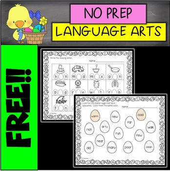 FREE EASTER NO PREP Language Arts Printables