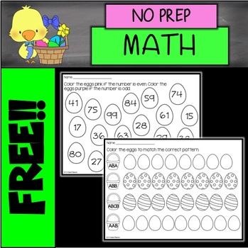 FREE EASTER NO PREP Math Printables