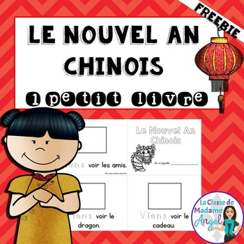 FREE Nouvel An Chinois:  Chinese New Year Themed mini book