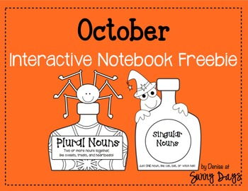 FREE October Interactive Notebook