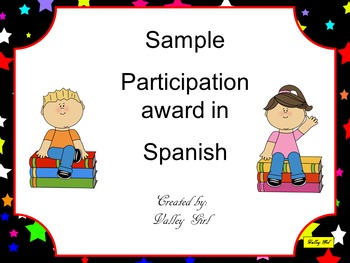 FREE Participation Award in Spanish