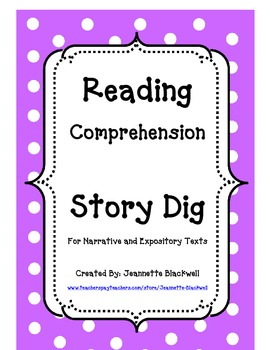 FREE Reading Comprehension Story Dig