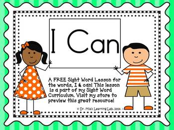 FREE Sight Word Lesson (I Can)