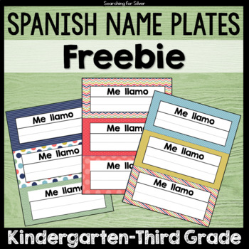 {FREE} Spanish Name Plates