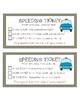 FREE Speeding Ticket for Classroom Management
