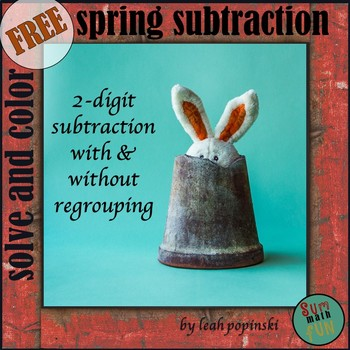 FREE Subtraction Activity