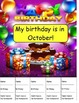 FREE Student Reward Birthday Incentive Posters for Back to