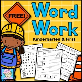 FREE! Word Work for Kindergarten and First Grade