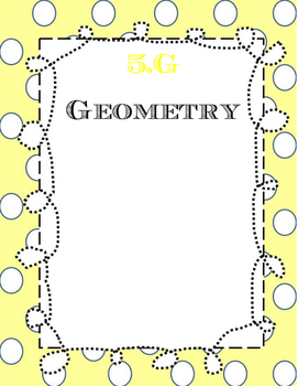 FREEBIE 5th Grade Geometry standards