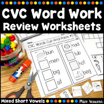 CVC Word Work Practice ~ Beginning, Middle, and Ending Sou