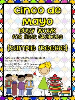 {FREEBIE} Cinco de Mayo Busy Work for First Graders