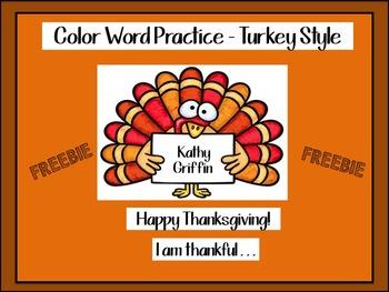 FREEBIE Color Word Practice Turkey Style