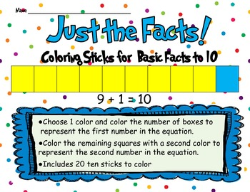 FREEBIE-  Coloring Sticks- Basic Facts to 10