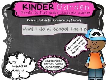 Kinder Garden: BUNDLED Differentiated - What I do at Schoo