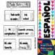 FREEBIE Interactive Notebook (Welcome to School) En Español