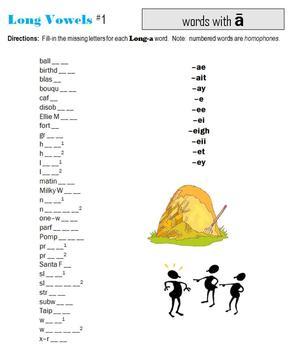 FREEBIE!  Long Vowels