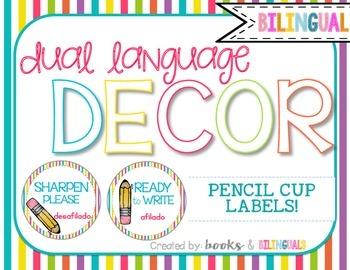 FREEBIE Pencil Cup Labels {Bilingual}