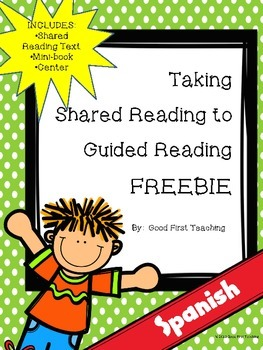Lectura guiada! Spanish guided reading mini-book and center FREE
