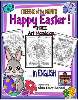 FREEBIE of the MONTH--Happy Easter-Three Art Mandalas-ENGL