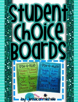 {FREEBIE}Student Choice Boards