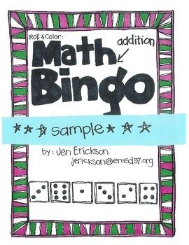 ***FREE***Math Bingo Sample (addition)