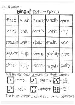 ***FREE***Roll & Color BINGO: Language Arts (set one) SAMPLE