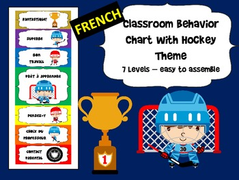 FRENCH - Hockey Themed Behavior Chart