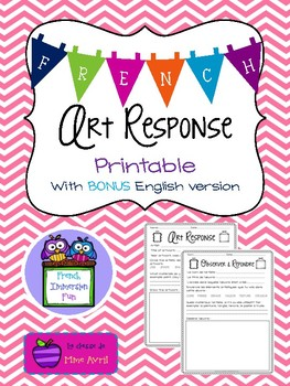 FRENCH and ENGLISH Art Response Printable