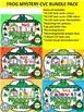 FROGS- MYSTERY CVC - FROG THEMED CVC TASK CARDS- BUNDLE PACK