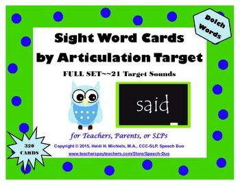 FULL SET--Dolch Sight Words by Articulation Target