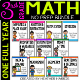 FULL YEAR 3RD GRADE MATH no prep pages {growing bundle}