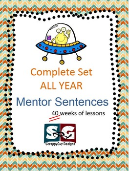 FULL YEAR of Mentor Sentences!! 40 Weeks of Lessons with Quizzes