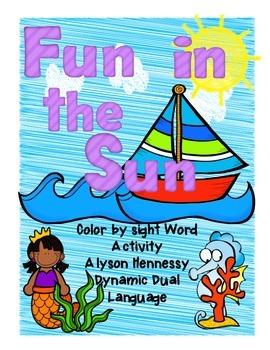 FUN IN THE SUN!  Sight Word Practice Sheets