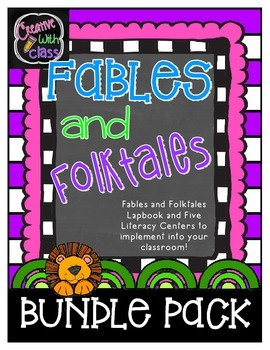Fables and Folktales Lapbook and Literacy Center Bundle Pack