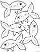 Fact Family Fishing Game - Multiplication & Division  - BL