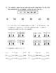 Engage NY Eureka Grade 1 Module 4 Mid Module Review/Diagno